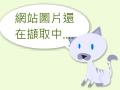 TACERT台灣學術網路危機處理中心 pic