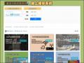 臺南市政府教育局報修網站 - 中心報修系統 pic