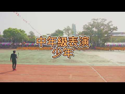image of 大成國小109學年度校內體育會-中年級大會舞